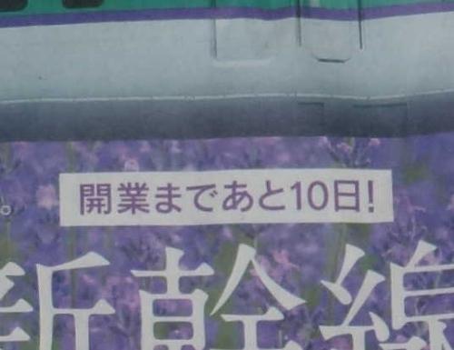 1603OWADA00.jpg