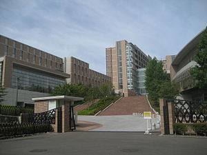Tohoku_Pharmaceutical_University_1.jpg