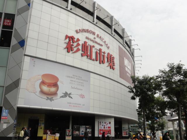 2016年1月19日 高雄 雪花秀の宣伝