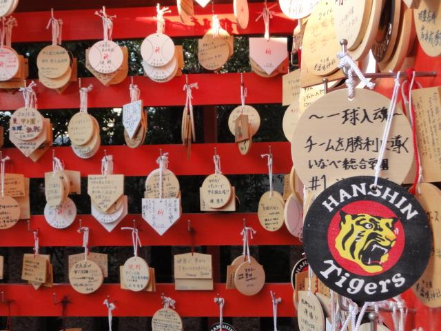 2016年3月26日 素盞嗚神社 絵馬