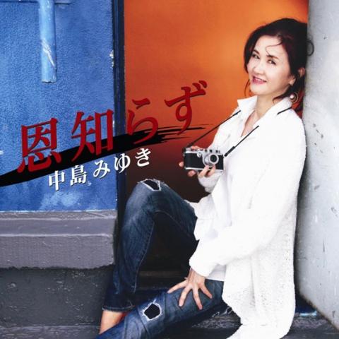 20121116_takeisaki_36.jpg