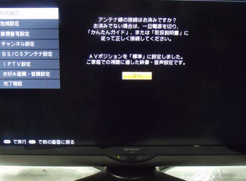 DSCF4319_500x369.jpg