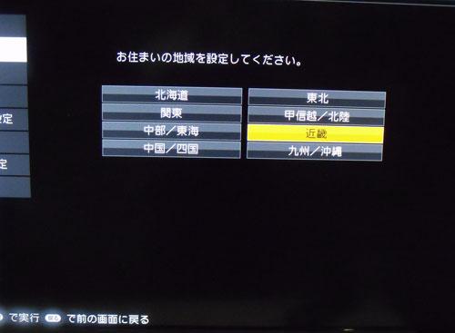 DSCF4320_500x367.jpg