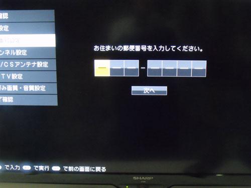 DSCF4321_500x375.jpg