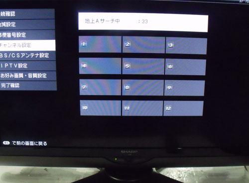 DSCF4322_500x368.jpg
