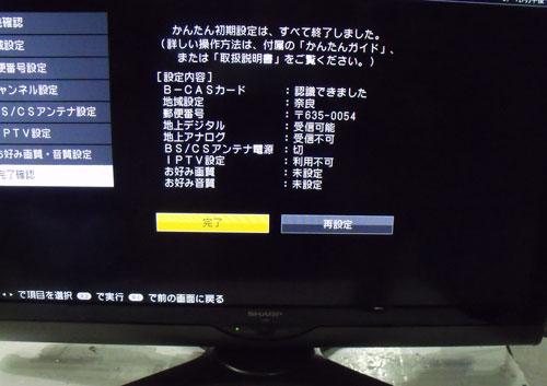 DSCF4323_500x353.jpg