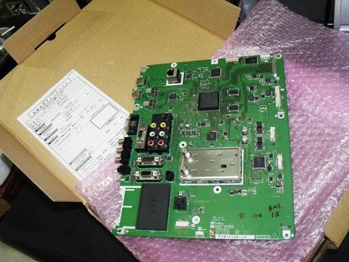 DSCF4329_500X375.jpg