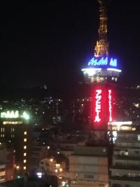 大分・別府タワー