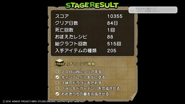 2016-02-06-033201.jpg