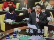 160315予算委員会総括質疑