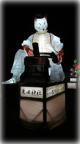 higasiyama