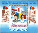 ルーマニア・チャウシェスク夫妻(1989)