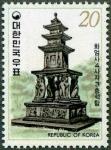 韓国・華厳寺石塔