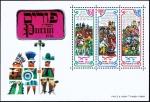 イスラエル・プリム(1976)