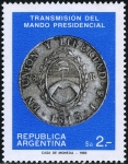 アルゼンチン・民政復帰(1983)