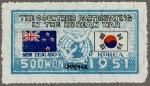国連軍感謝・ニュージーランド(国連マーク)