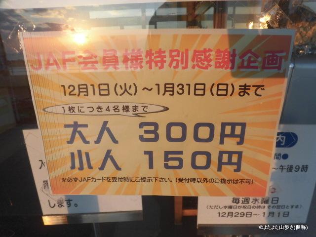 CIMG1280.jpg