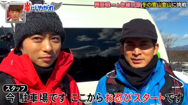 arashinishiyagare_nyukasayama01.png