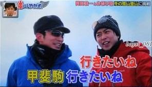 arashinishiyagare_nyukasayama06.jpg