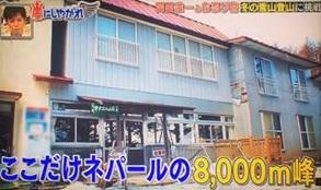 arashinishiyagare_nyukasayama14.jpg