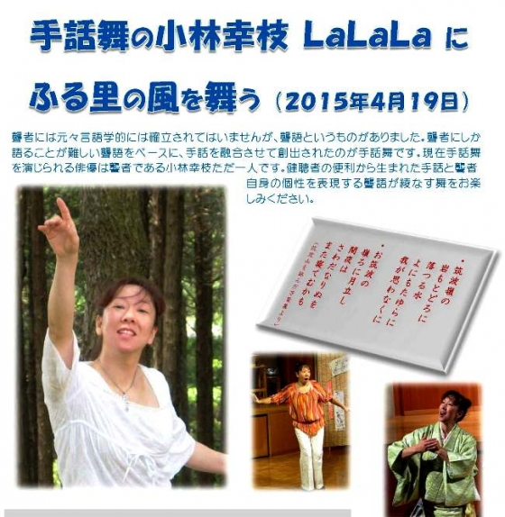 LaLaLa2.jpg