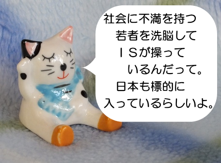 2016324ae2.jpg