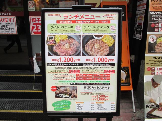 いきなり 002