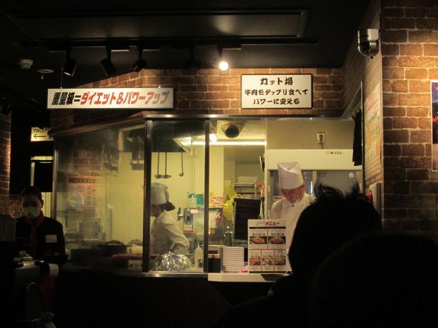 いきなり 011