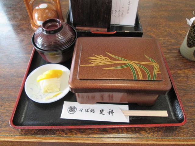 カツ丼 008