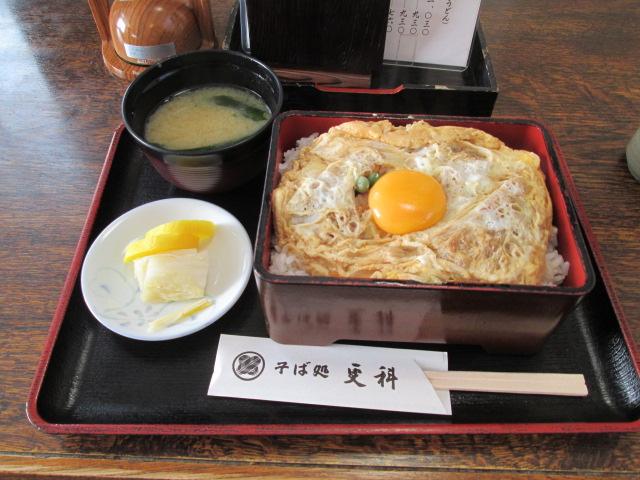 カツ丼 009