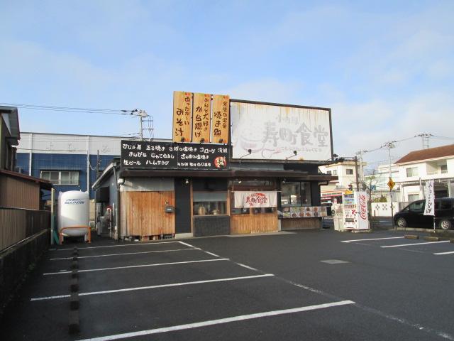 寿町食堂 001