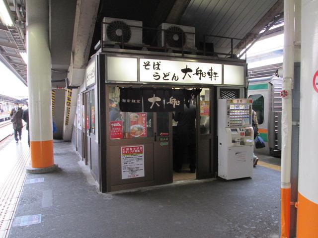 炒飯 001