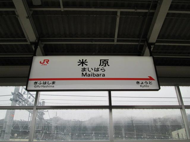 富山 004