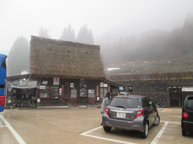 富山 028