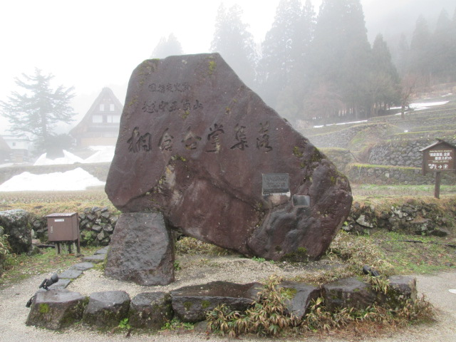 富山 029