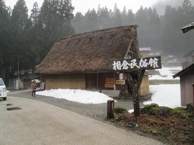 富山 036
