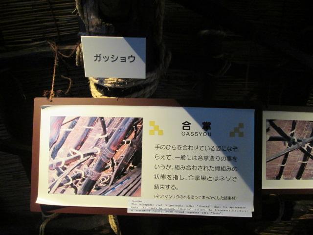 富山 039