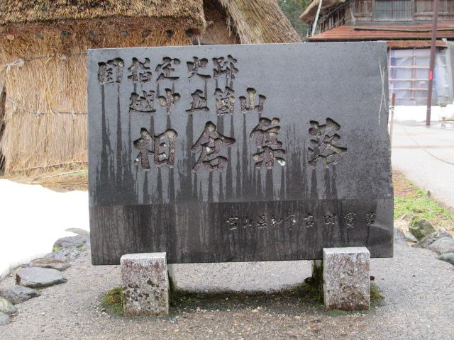 富山 046