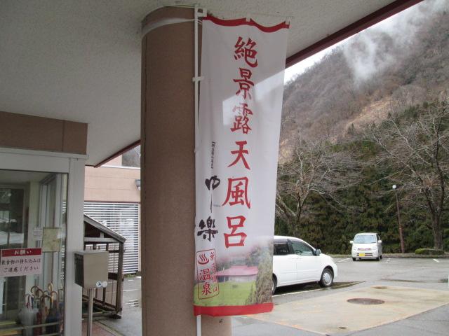 富山 051