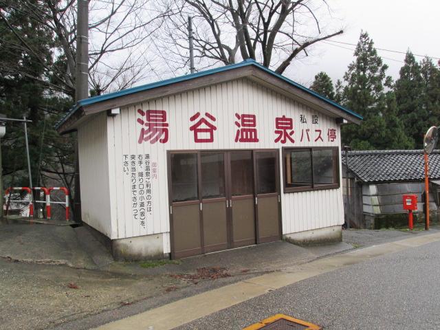 富山 052