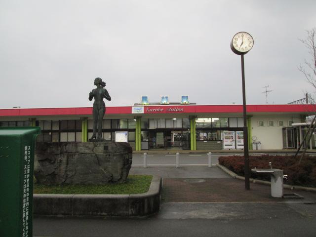富山 100