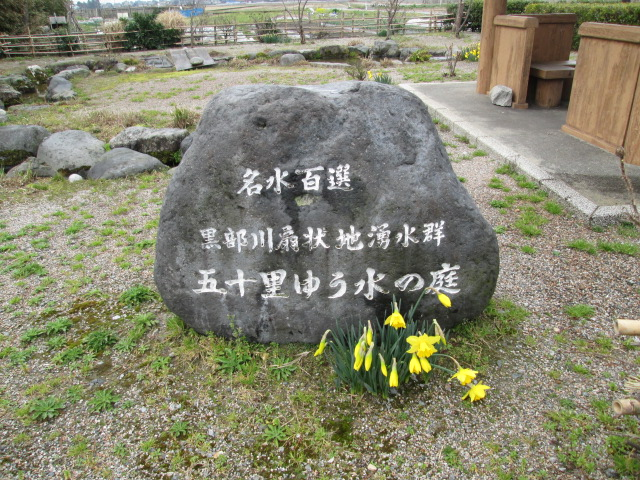 富山 114