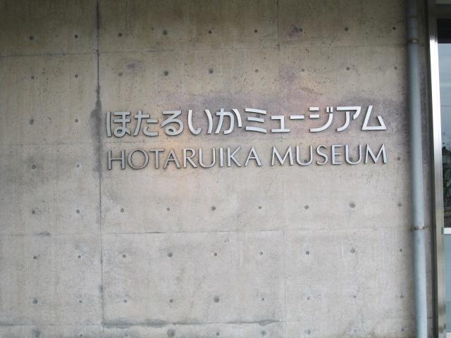 富山 138