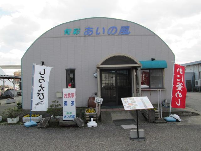 富山 194