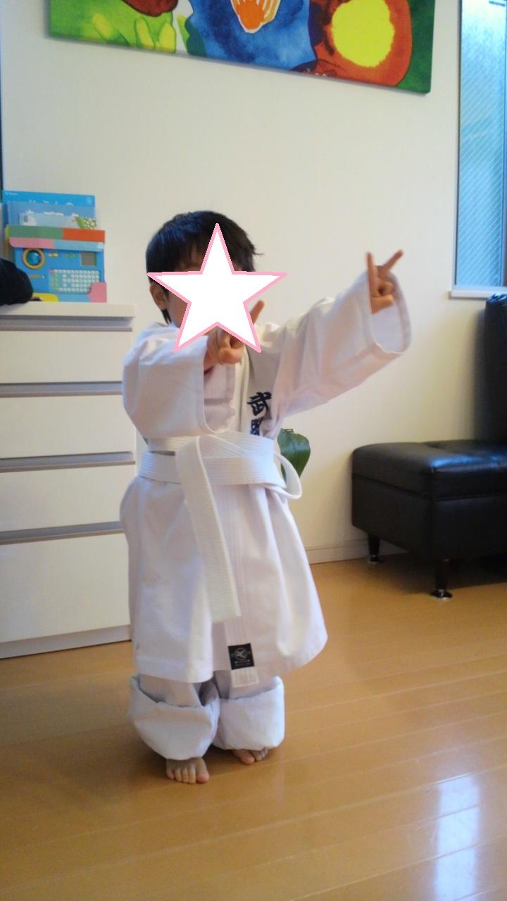 karatejinan.jpg