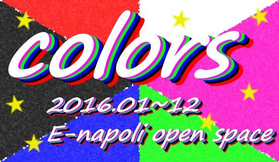 color16.jpg