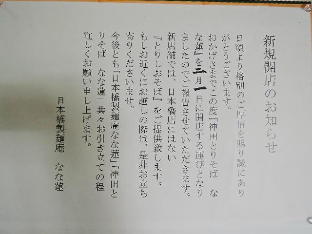DSCN4320.jpg