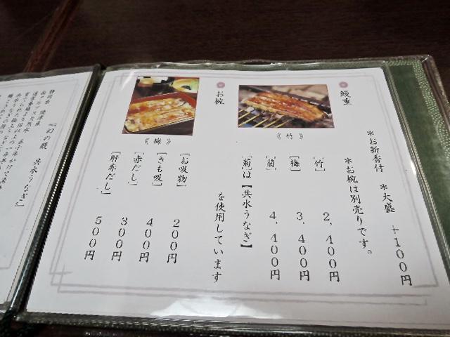 DSCN4994_20160310200759748.jpg