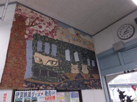 上野市駅4