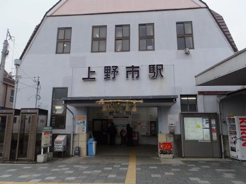 上野市駅2